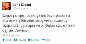 divani-tweet