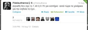 fileleytheros-1