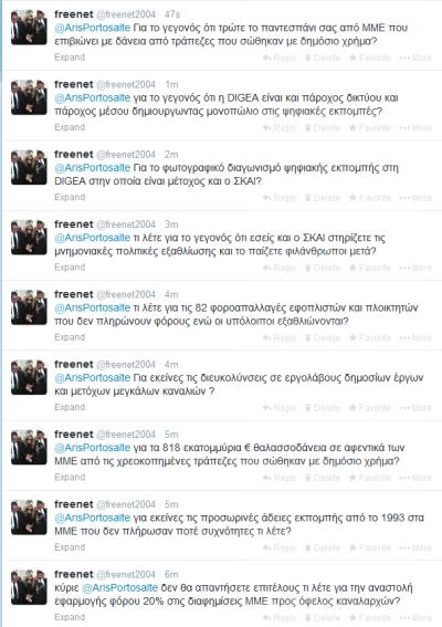 Ερωτήσεις στο twitter προς τον Πορτοσάλτε,διευθυντή ραδιοφώνου ΣΚΑΙ για το ρόλο των ΜΜΕ και τις ευνοϊκές ρυθμίσεις κράτους προς καναλάρχες