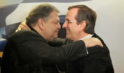 Samaras+Benizelos-KISS[1]