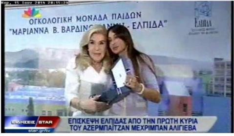 mariana-azerbaitzan